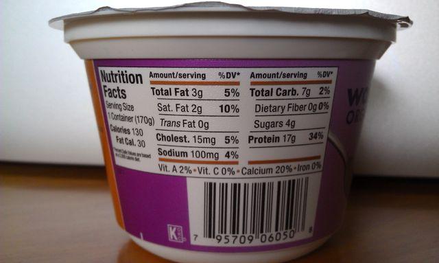 What nutritional value does Chobani yogurt provide?